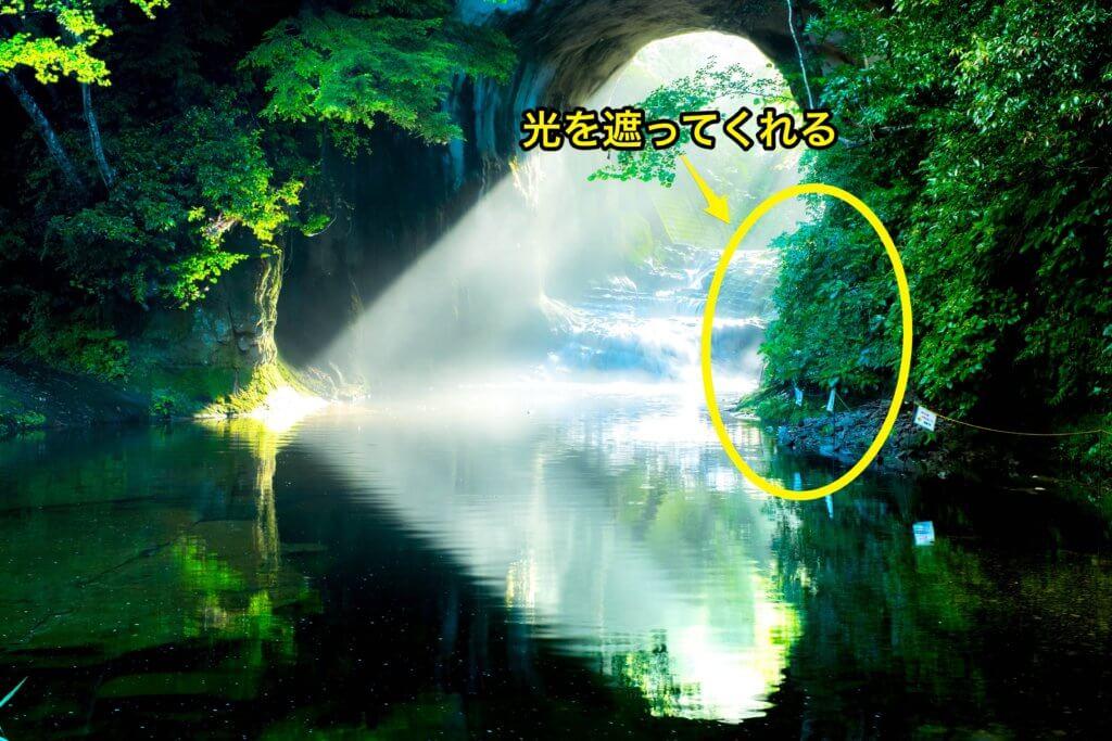 亀岩の洞窟 ハート