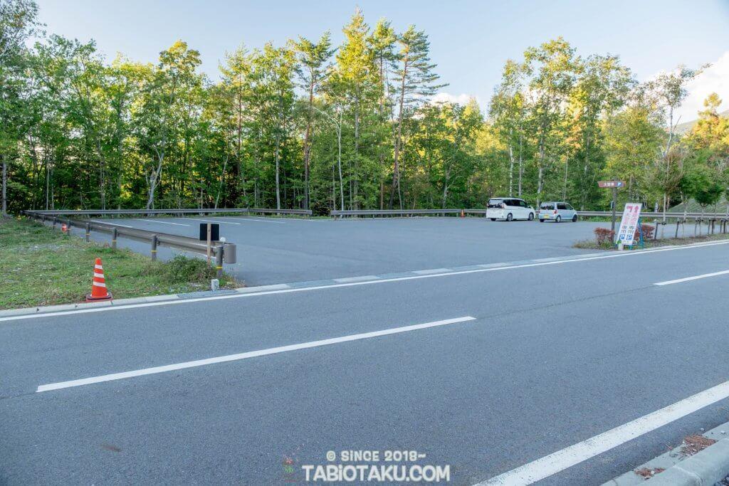 御射鹿池 大型バス専用駐車場