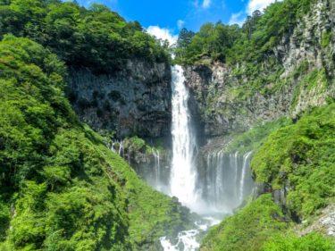 栃木県「華厳ノ滝」の展望台の見え方はどう違う?ドローン写真も