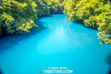 群馬県の美しすぎる青!「四万湖」のアクセスや駐車場について